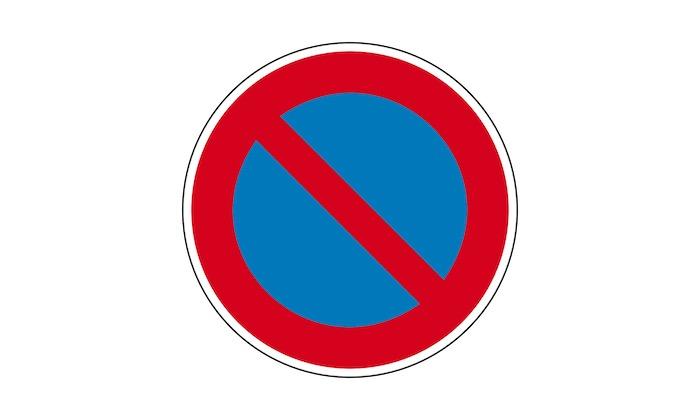 Verkehrszeichen-Eingeschränktes-Halteverbot.jpg