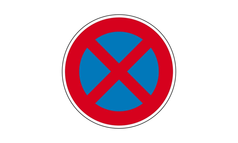 Was haben Sie bei diesem Verkehrszeichen zu beachten?