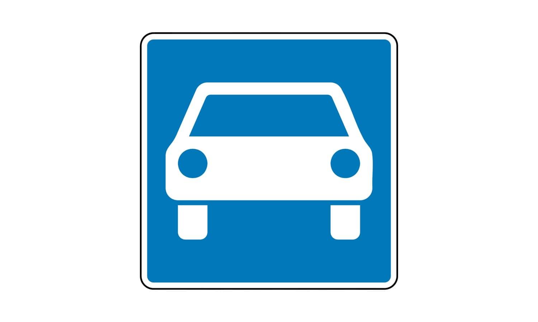 Wie hoch muss die durch die Bauart bestimmte Höchstgeschwindigkeit eines Kraftfahrzeugs mindestens sein, wenn man diese Straße benutzen will?