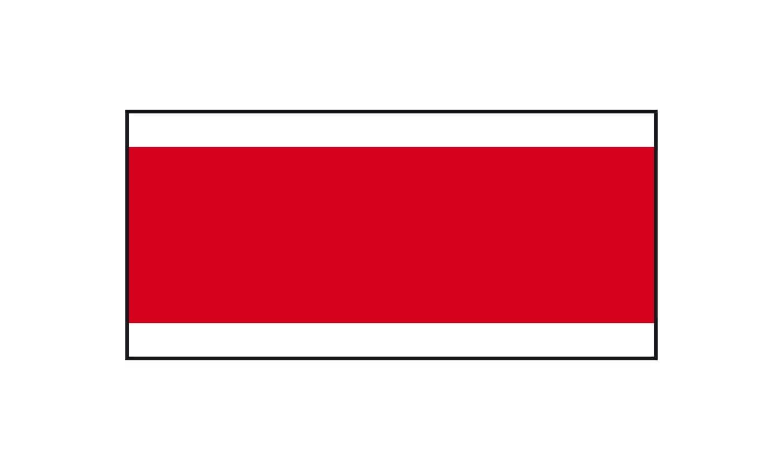 Was ist bei diesem Verkehrszeichen zu beachten?
